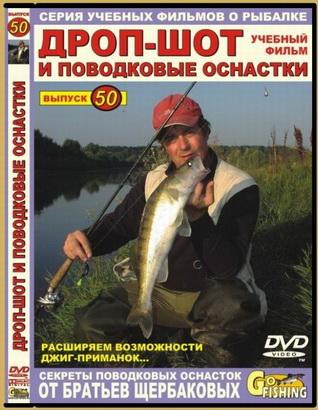 как запарить горох для рыбалки в термосе